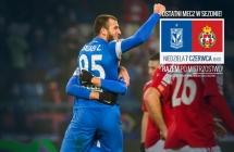 Lech - Wis�a: bilety na ostatni mecz sezonu
